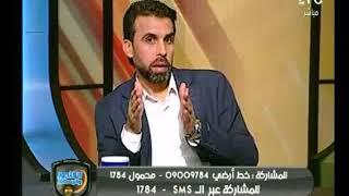 تعليق خالد الغندور وضيوفه على تصريحات الخطيب مع عمرو اديب حول ازمة انسحاب جوهر نبيل