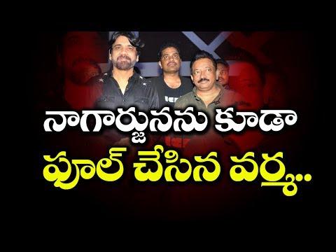 ram-gopal-verma-fools-akkineni-nagarjuna- -rgv-nucleya-movie-updates- -guns-and-thighs- -filmjalsa
