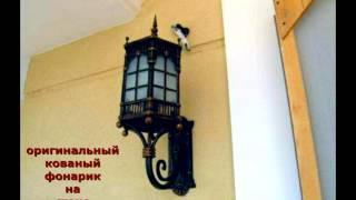 79 Кованый фонарь на улице на стене Днепропетровск, Днепр