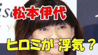 タレントの松本伊代(51)が17日放送の日本テレビ系「メレンゲの気...