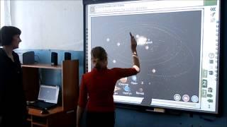 Фрагмент урока географии в 5 классе с использованием интерактивной доски