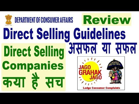 Direct Selling Rules Guidelines Fail Ya Pass, New MLM Rules, Network Market Company, Direct Selling