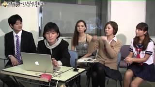 Recorded on 13/04/24 チョコレートの授業と女性専用寮の紹介!カミナリ...