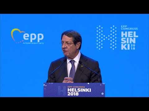 EPP Helsinki Congress - Nicos Anastasiades, President of Cyprus