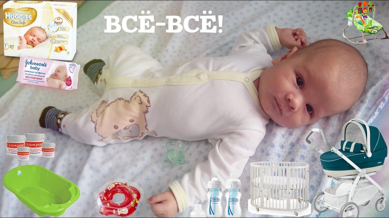 чему список бесполезных покупок для новорожденного должны быть выпрямлены