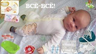 видео Какая одежда нужна новорожденному ребенку: список вещей