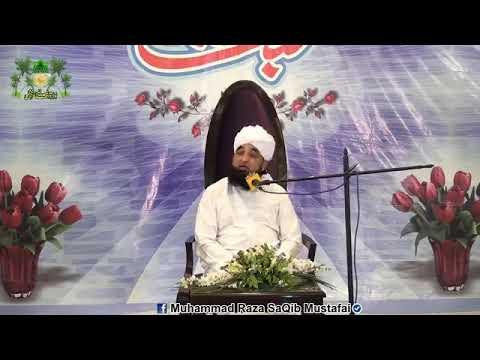 hazrat Muhammad ki shan me kuch ilfaaz