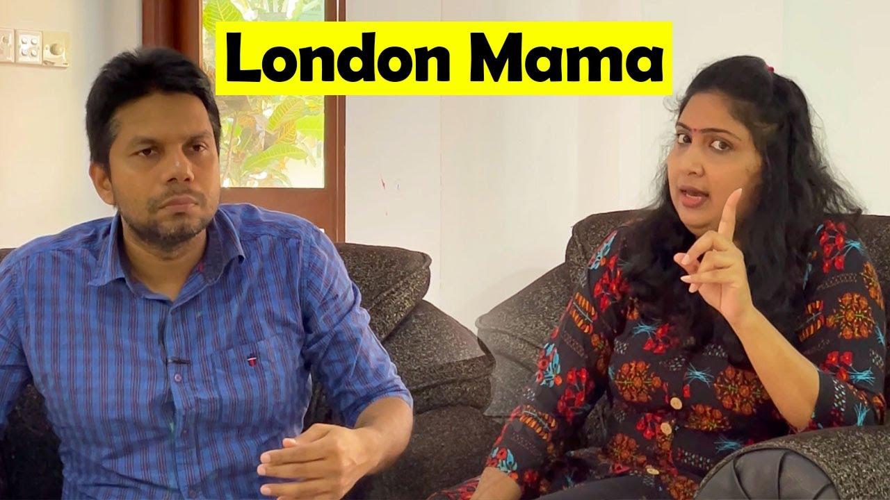 London Mama |Tamil Comedy Funny Video | Rj Chandru & Menaka