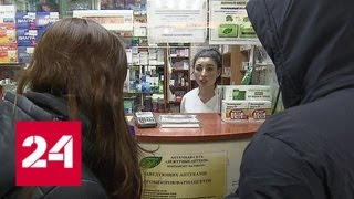 Без рецепта, чека и в обмен на вино: как аптеки продают наркоманам лекарства - Россия 24