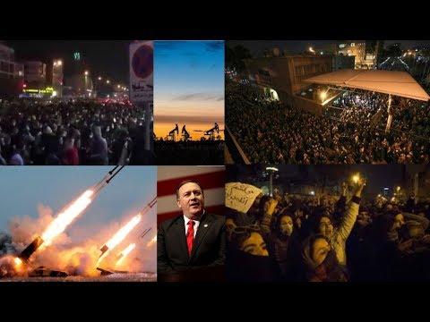 События в Иране. Детали ракетного обстрела.