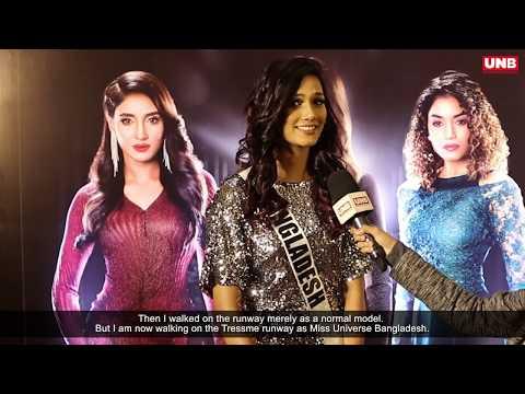 TRESemmé Bangladesh Fashion Week 2020 । Expectations of Models and Fashion Designers