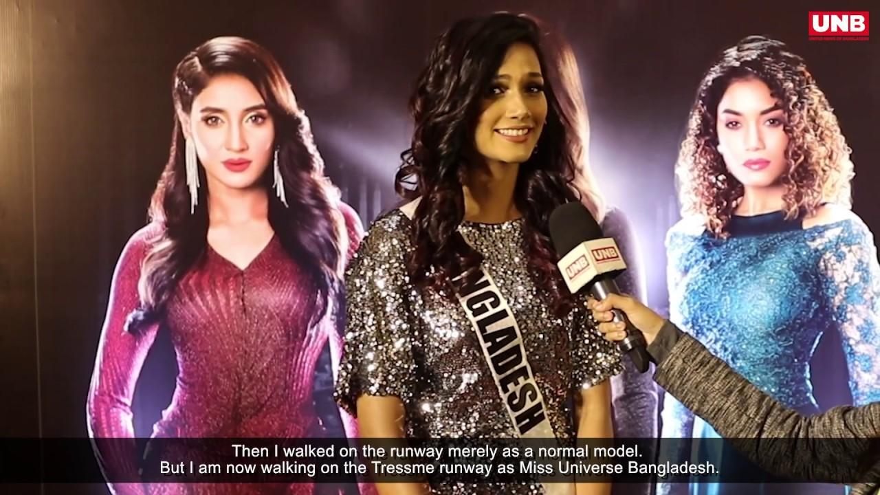 Tresemme Bangladesh Fashion Week 2020 Expectations Of Models And Fashion Designers Youtube