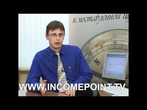 Эдуард Колузанов:трейдеры и брокеры на фондовом рынке