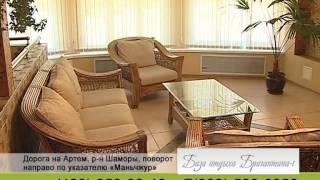 владивосток отдых на мысе песчаный фото видео