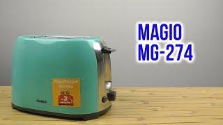 Розпакування MAGIO MG-274