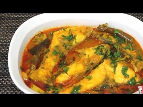 রুই মাছ সবজি দিয়ে (Rohu Fish with Vegetables )|| Bangladeshi fish recipe