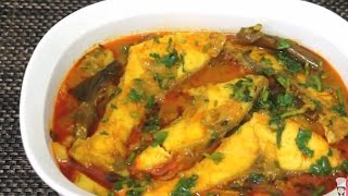 রুই মাছ সবজি দিয়ে (Rohu Fish with Vegetables )|| Bangladeshi fish recipe