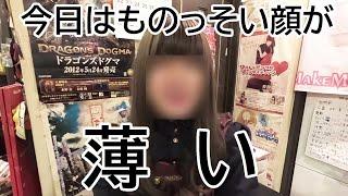 化粧#女装メイク#顔出し I am a crossdresser. I live in Osaka, Japan. We operate a bar in Osaka. 나는 크로스드레서 입니다. 저는 일본 오사카에 살고 있습니다.