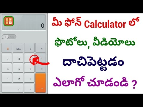 How To Hide Photos Videos Files With Calculator | Hide Photos Videos Secretly