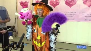 タレントの岡本夏生さんが10月17日、東京・荻窪のホットヨガスタジオ「L...