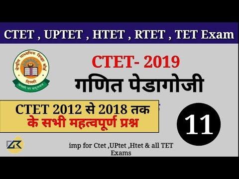 Repeat CTET-2019 की तैयारी - lecture - 08 | Maths Class - 08