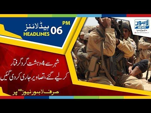 06 PM Headlines Lahore News HD - 22 January 2018