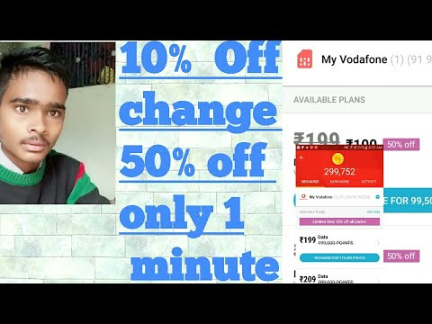 Mcent browser | mai 10% off (wale 50% off) | mai kaise kare