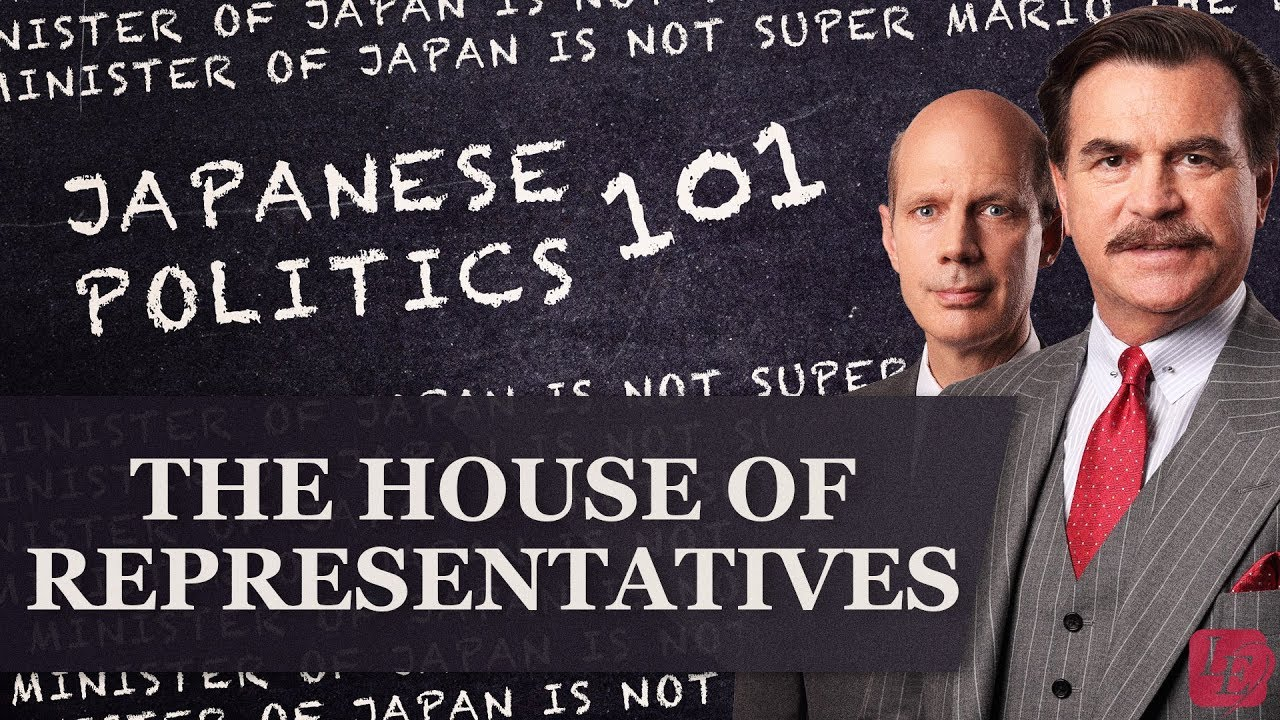 Japanese Politics 101: The House of Representatives