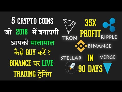 TOP 5 Crypto Coins to Buy UNDER $1 In 2018 - 35X Profit Potential. Best Cryptocurrencies for 2018