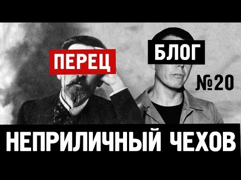 интим знакомства чехов без регистрации