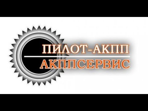 Ремонт Hyundai Solaris/Kia Rio акпп A4CF1 Гул АКПП