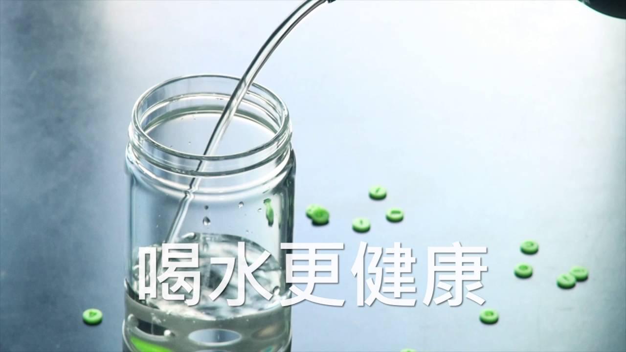 拼拼貼貼 打造個人專屬濾水瓶