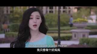 movie trailer Chinese One Night Surprise 一夜惊喜 预告片