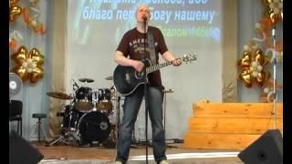 08.06.12 Вечер поклонения с участием Валерия Коропа(http://emmanuildndz.com.ua В гостях в церкви