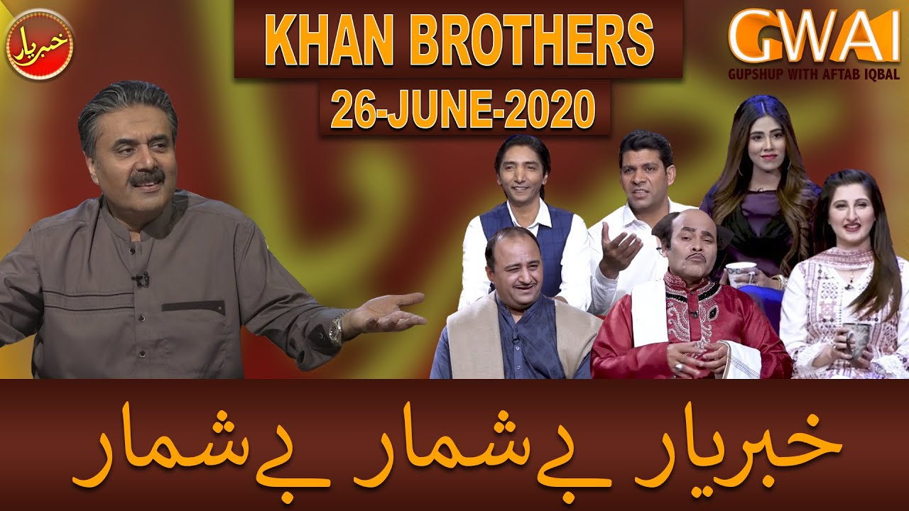 Khabaryar Digital with Aftab Iqbal | Khan Brothers | 26 June 2020 | GWAI