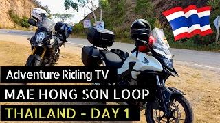 Mae Hong Son Loop   Motorcycle Trip in Northern Thailand   Day 1(3)