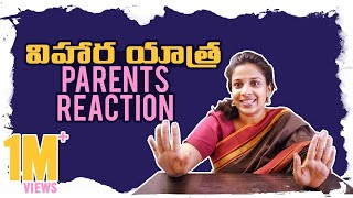 Viharayatra - Parents Reactions || Mahathalli || Tamada Media