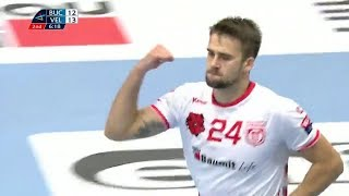 Vadim Gayduchenko 2017-2018 Champions League !