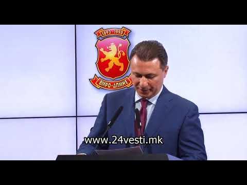 Катастрофален пораз на ВМРО-ДПМНЕ