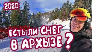 Архыз 2020 стоит ли ехать Что со снегом Катание на горных лыжах Еда в Архызе
