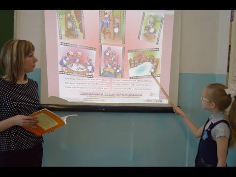 "Урок анг. языка, тема ""Одежда"", МБОУ ""СШ №18""."