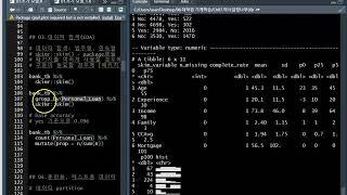 Ch07_05.R 의사결정나무실습(데이터탐색)