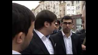 Горская свадьба в центре Москвы