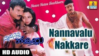 Nannavalu Nakkare - Naanu Nanna Hendtheeru