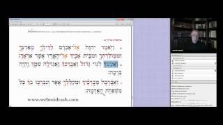 Библейский Иврит для начинающих-Урок 12 повторение