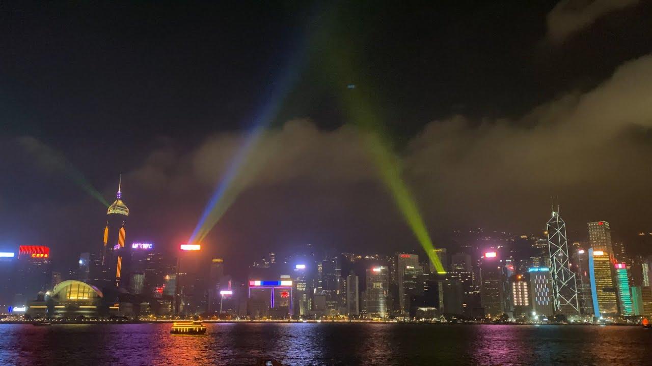 旅遊:香港維多利亞港幻彩詠香江表現中國國際城市最繁華永恆美麗 - YouTube