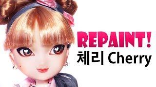 Repaint! 체리 여학생 인형 리페인팅 Korean doll face up