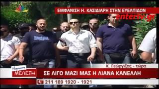 Entertv.gr: Ο Ηλίας Κασιδιάρης στην Ευελπίδων