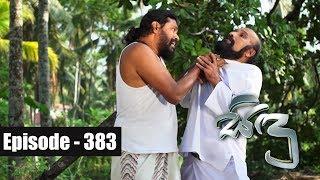 Sidu | Episode 383 24th January 2018 Thumbnail