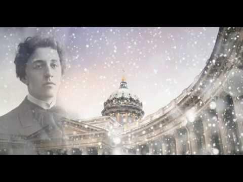 Изображение предпросмотра прочтения – ЛилияШаталова читает произведение «Снег да снег» А.А.Блока